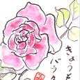Jun05_03